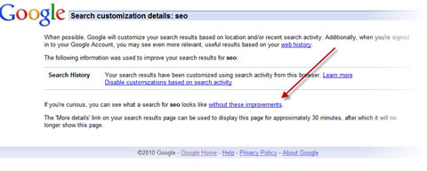 view search results without personalization